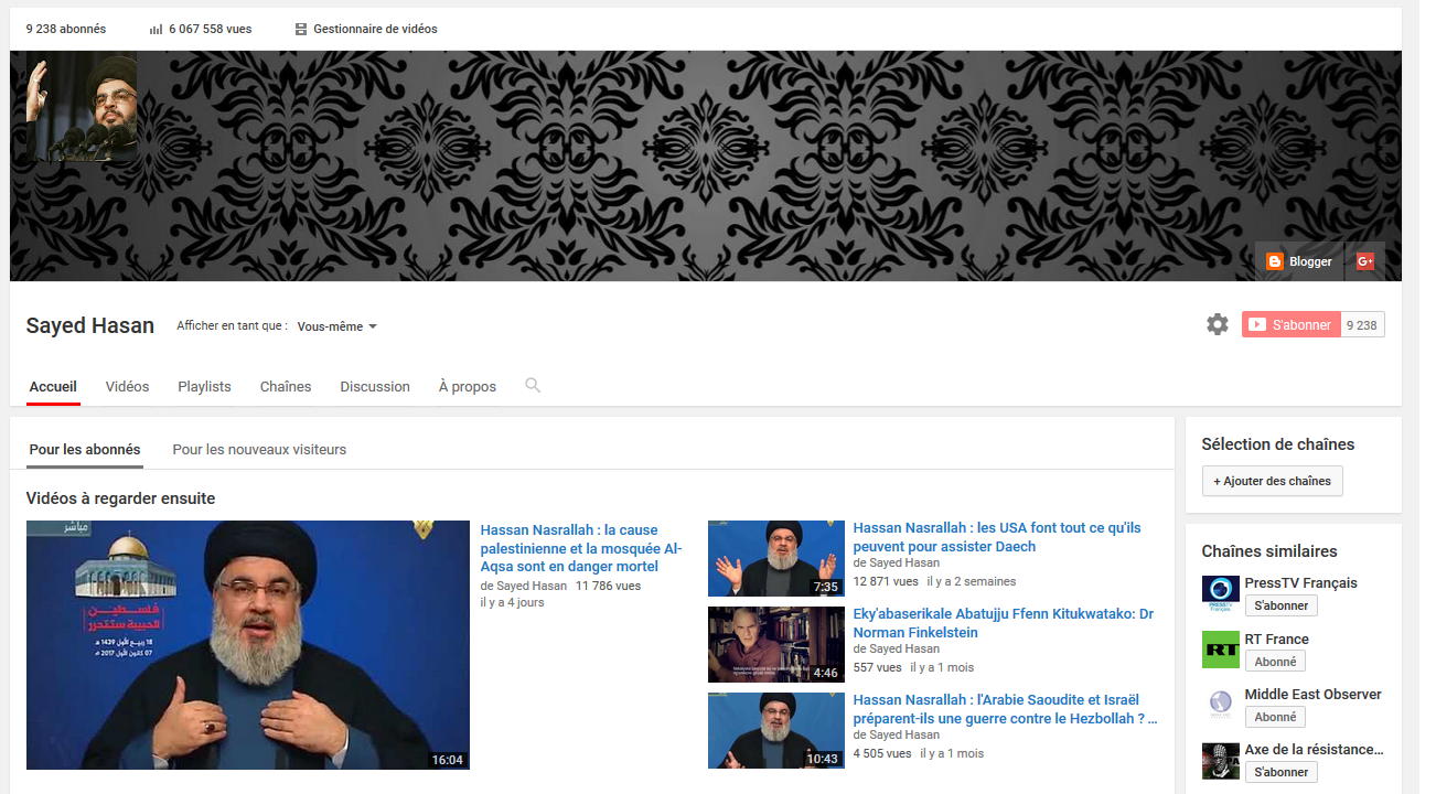 Youtube 15 12 2017