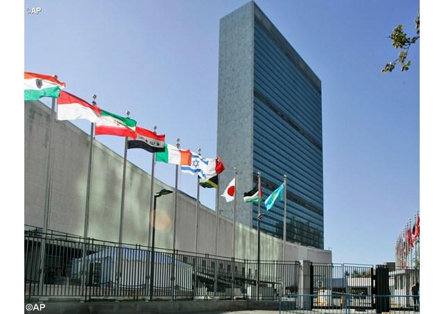Siège de l'ONU à New-York