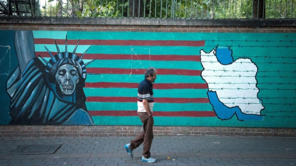 Peinture_anti_USA_Teheran