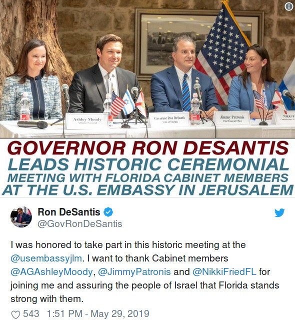 DeSantis_in_Israel