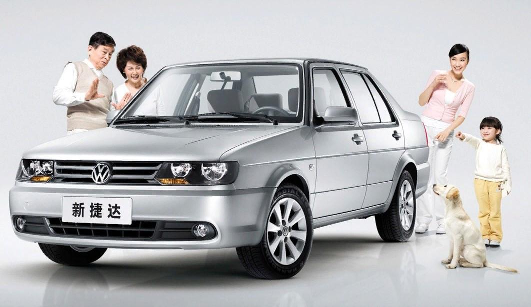 auto chinoise
