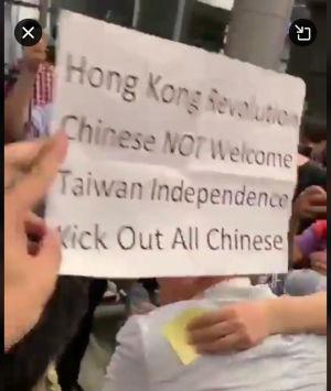 hongkongslogan-s