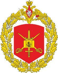 Armee_blindee_de_la_garde
