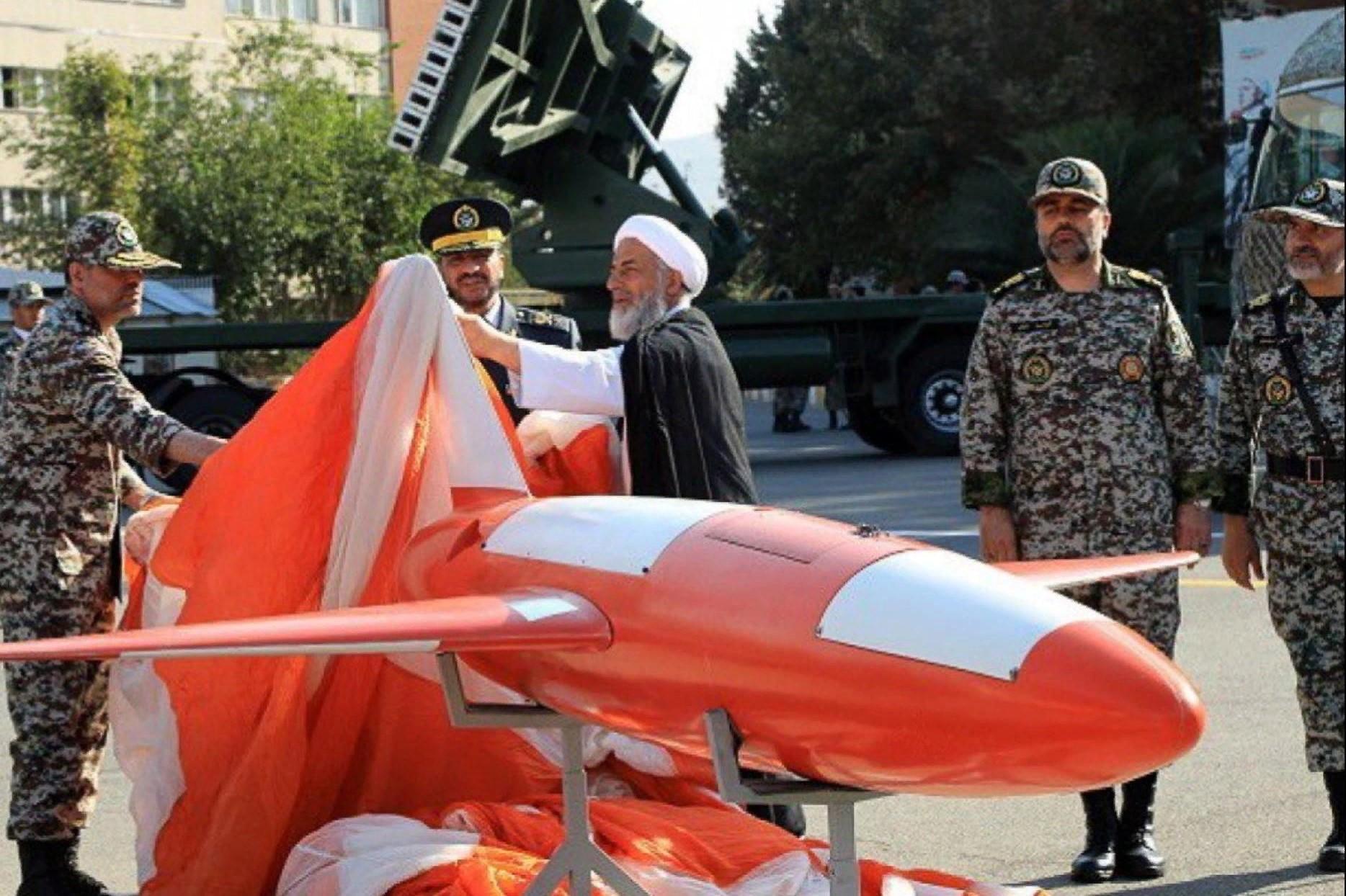 drone iranien