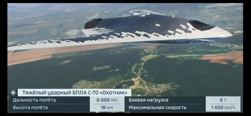 Heavy-Strike-UAV-S-70-Hunter-cropped-864x400_c