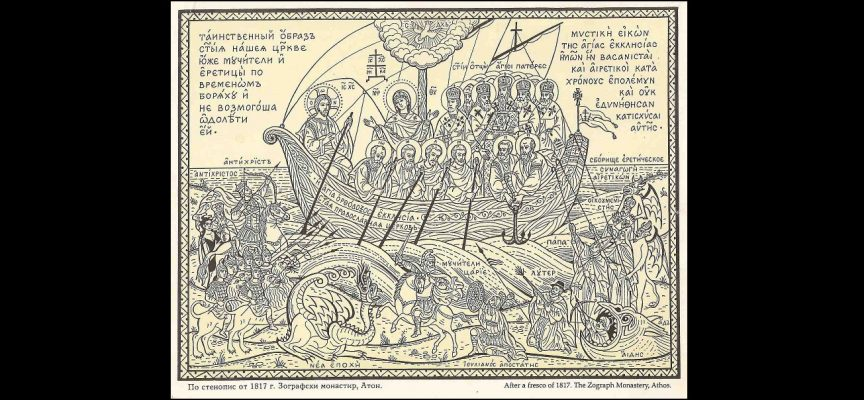 The-Ark-of-the-Church-864x400_c