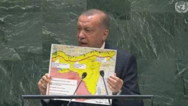 erdoganun-s