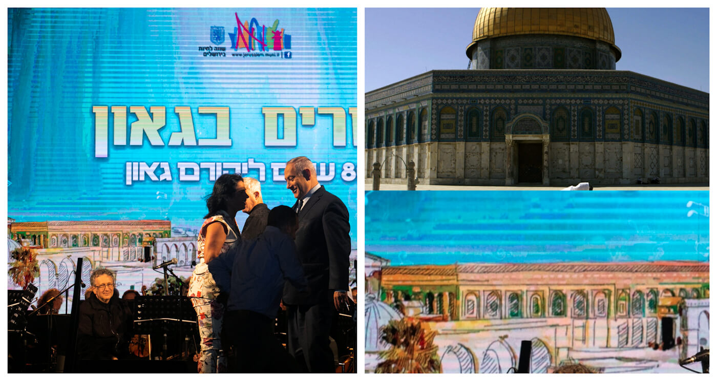 Netanyahu-Temple-Mount_edited